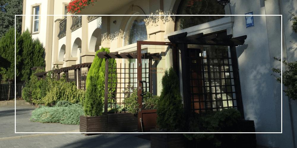 Restauracja Mateo - Hotel & restauracja Mateo w Stopnicy